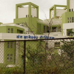 sant-dnyaneshwar-hospital